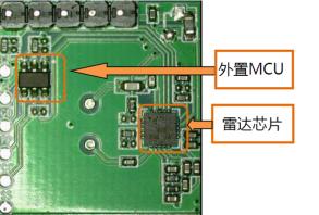 MCM R5802LP